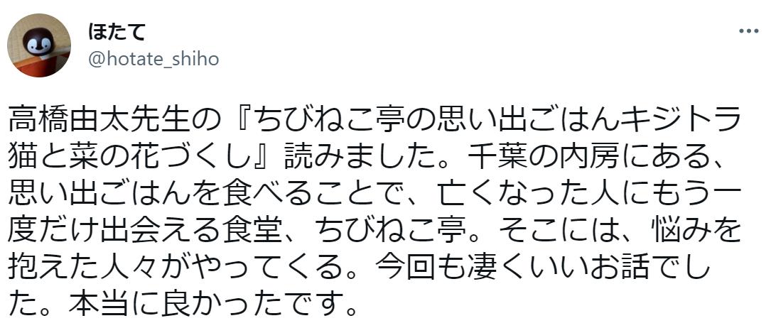 f:id:takahashiyuta2:20210627084744p:plain