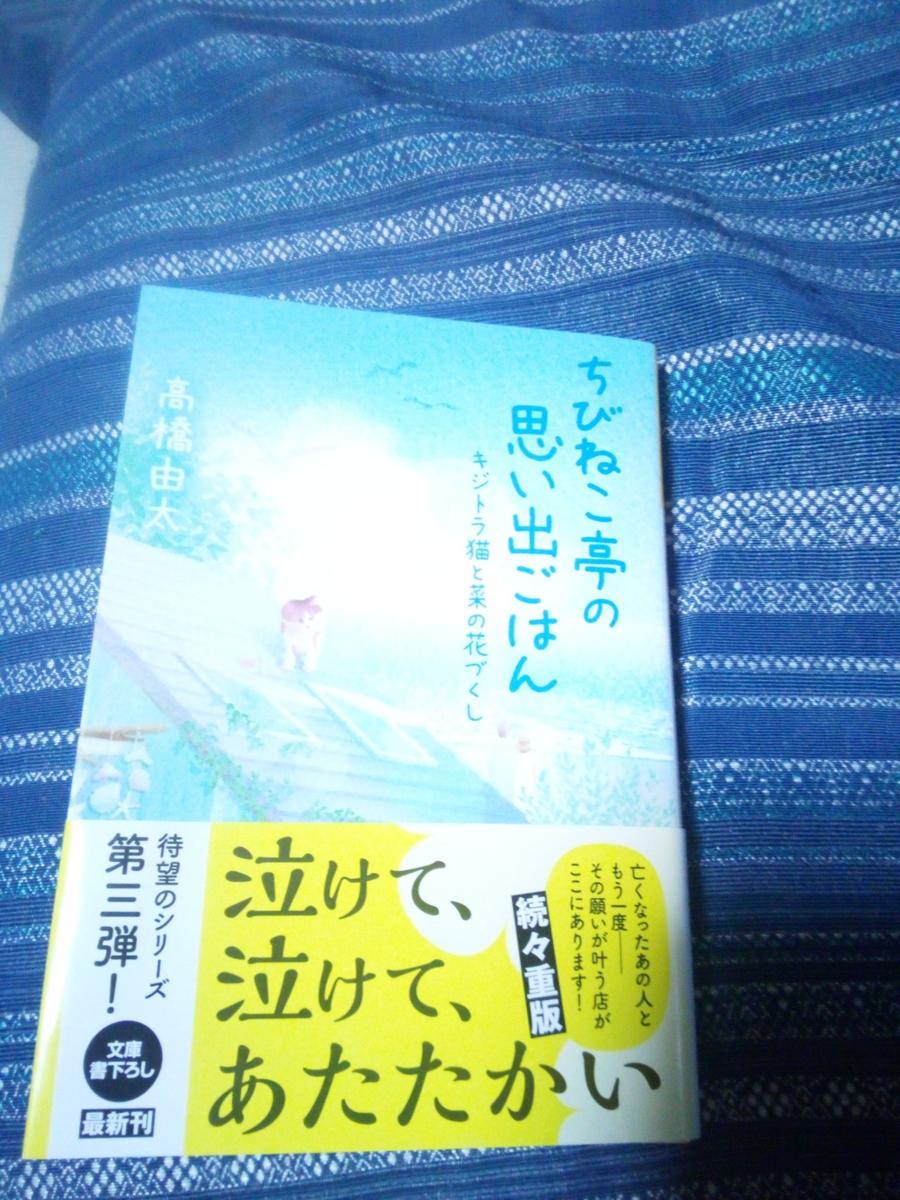 f:id:takahashiyuta2:20210628141805p:plain