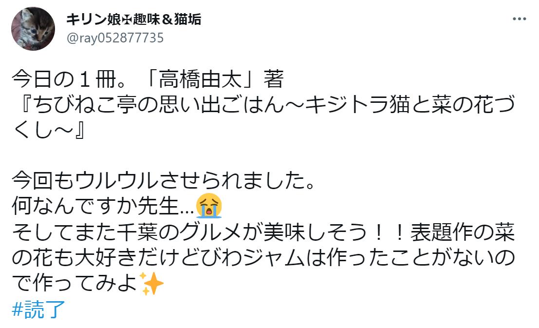 f:id:takahashiyuta2:20210628141836p:plain