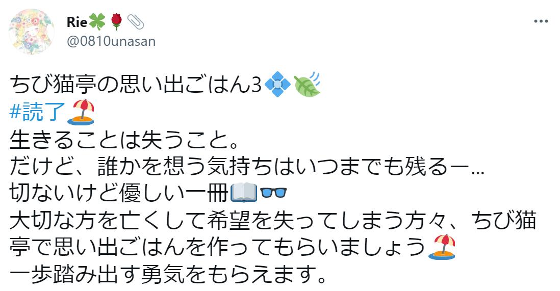 f:id:takahashiyuta2:20210630072335p:plain