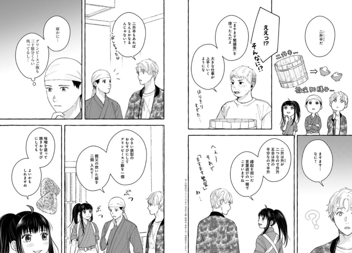 f:id:takahashiyuta2:20210630140741p:plain