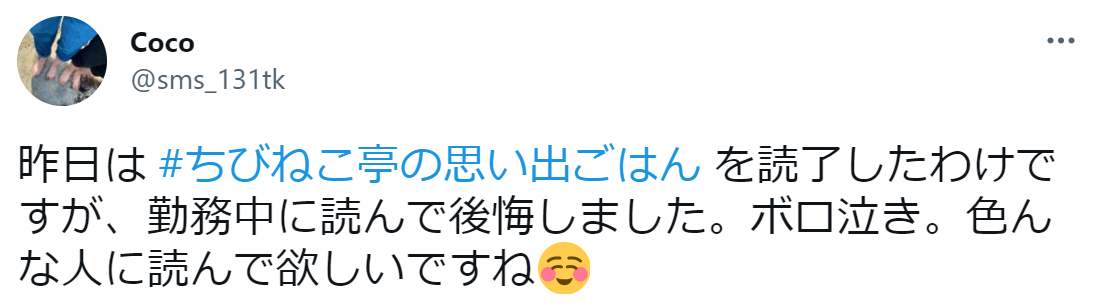 f:id:takahashiyuta2:20210703091108p:plain