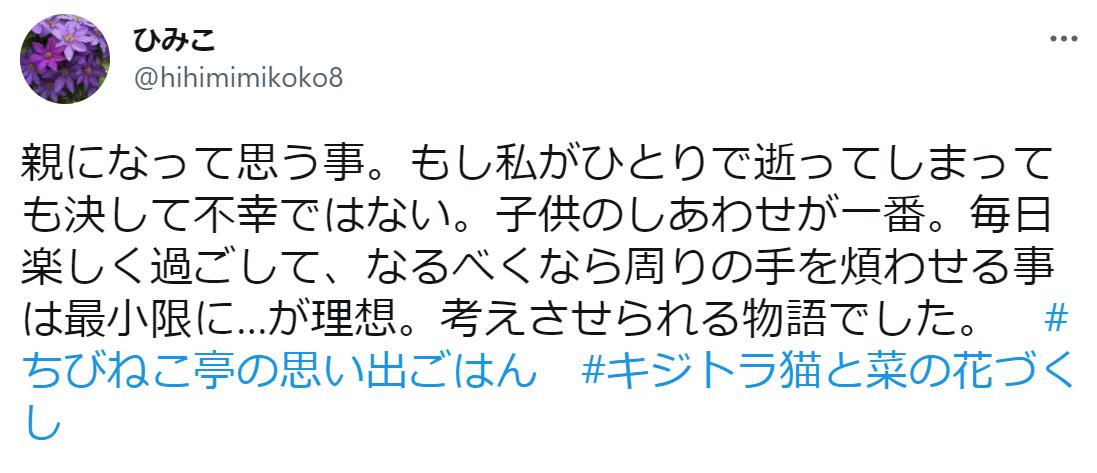 f:id:takahashiyuta2:20210704093034p:plain