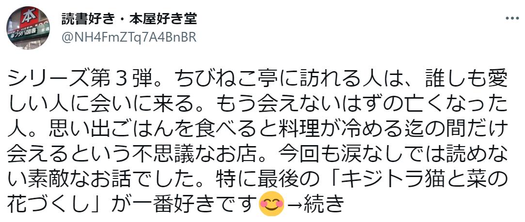 f:id:takahashiyuta2:20210706221628p:plain