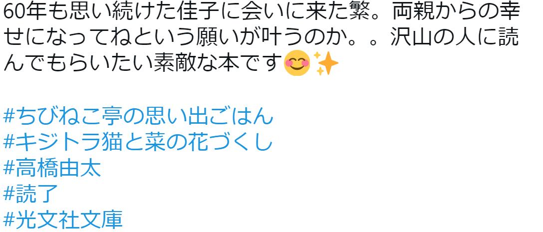 f:id:takahashiyuta2:20210706221652p:plain