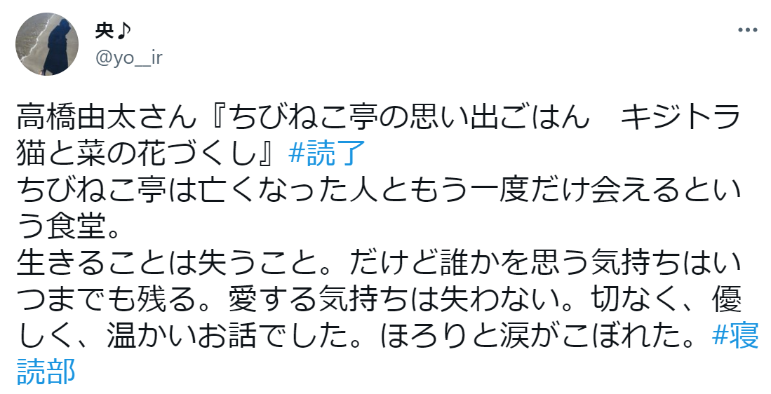 f:id:takahashiyuta2:20210707230749p:plain