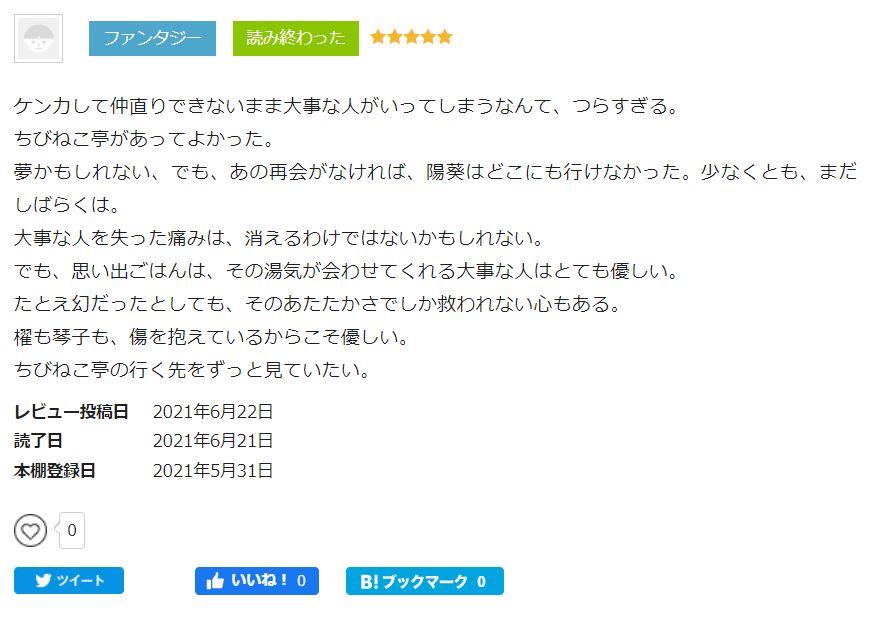 f:id:takahashiyuta2:20210709082615p:plain