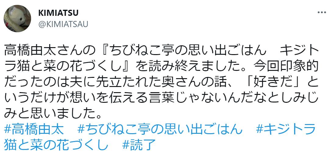 f:id:takahashiyuta2:20210710103308p:plain