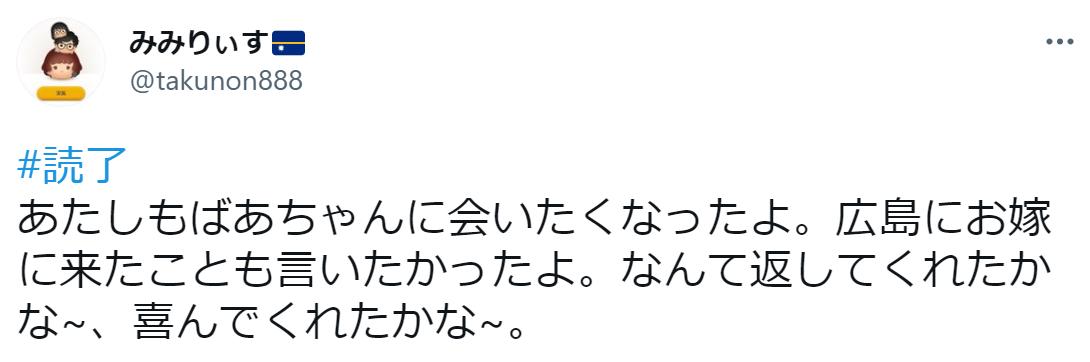 f:id:takahashiyuta2:20210711084252p:plain