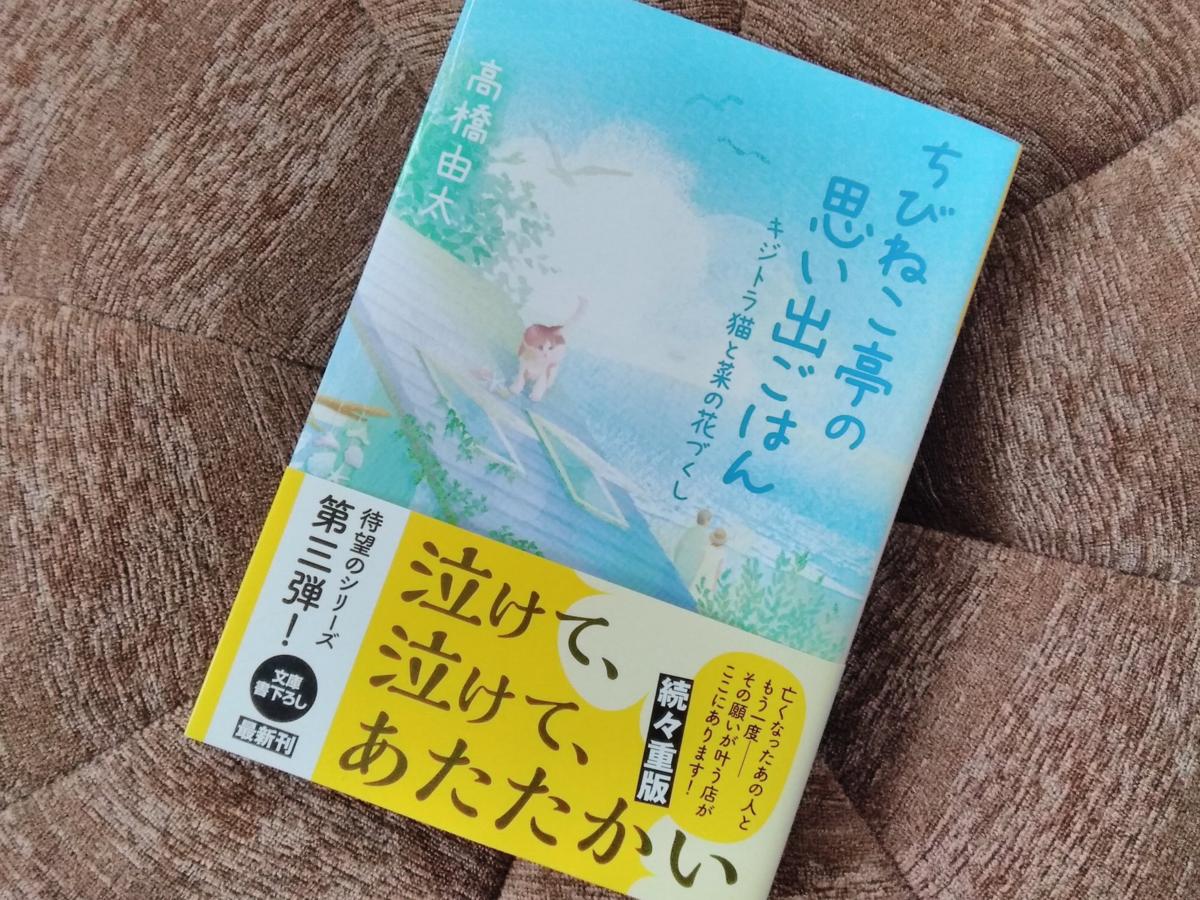 f:id:takahashiyuta2:20210712180010p:plain