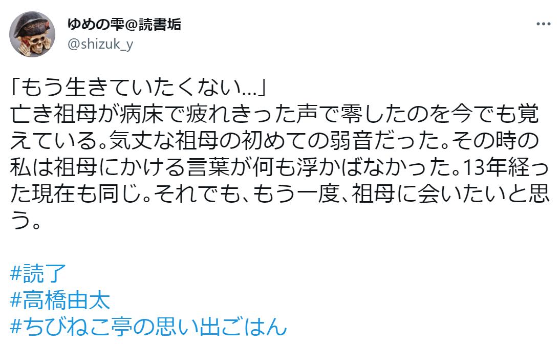 f:id:takahashiyuta2:20210712180031p:plain