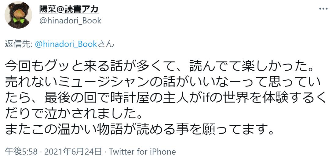 f:id:takahashiyuta2:20210713194740p:plain