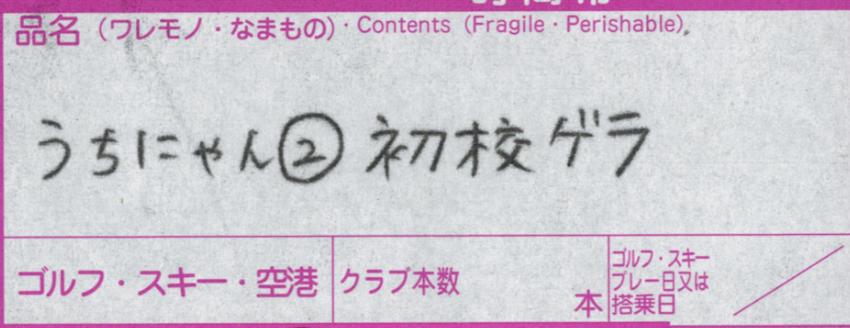 f:id:takahashiyuta2:20210714093837p:plain