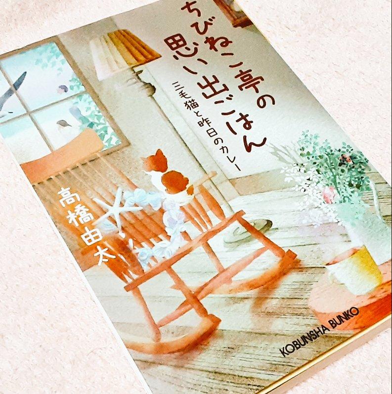 f:id:takahashiyuta2:20210714220913p:plain