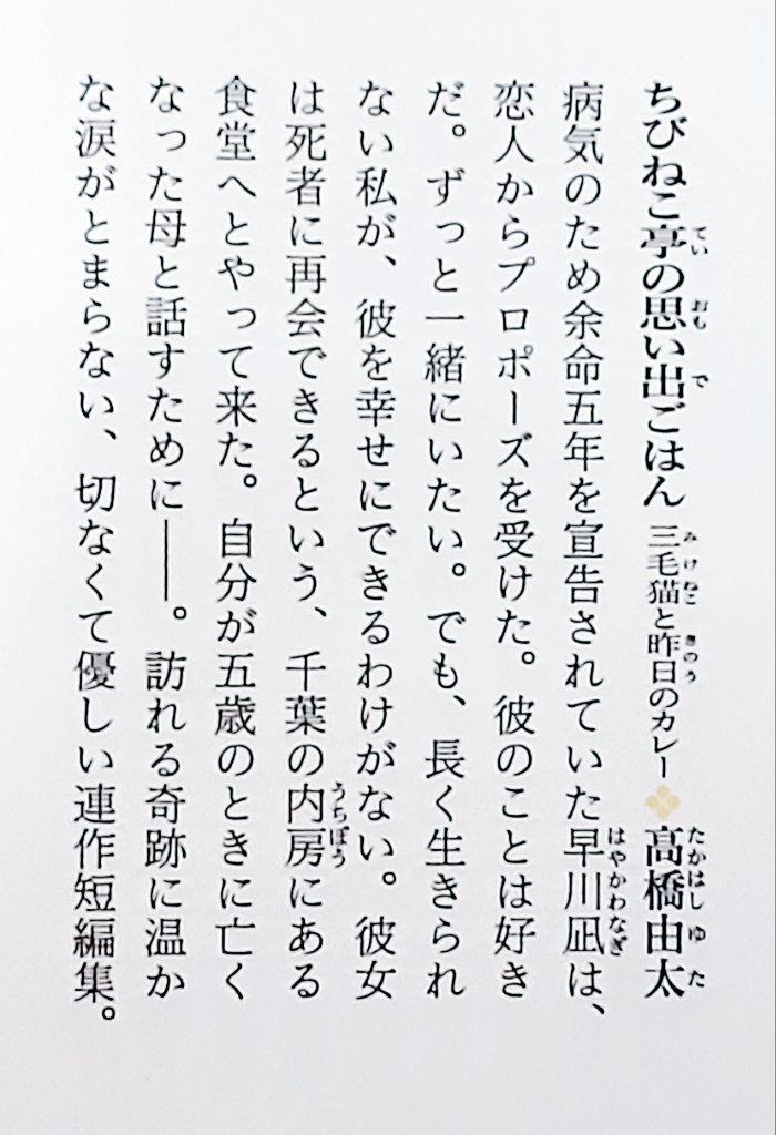 f:id:takahashiyuta2:20210714220921p:plain
