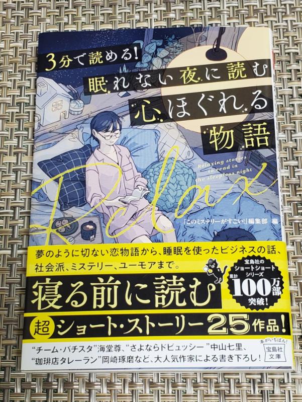 f:id:takahashiyuta2:20210718064657p:plain