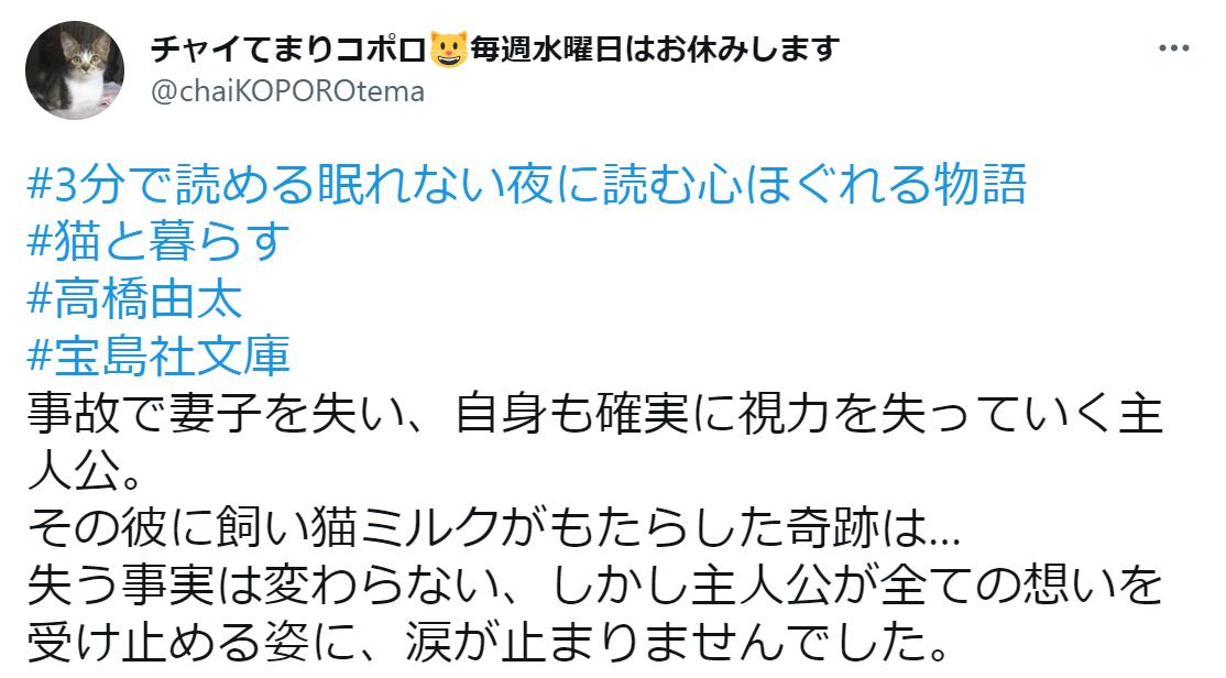 f:id:takahashiyuta2:20210718064756p:plain