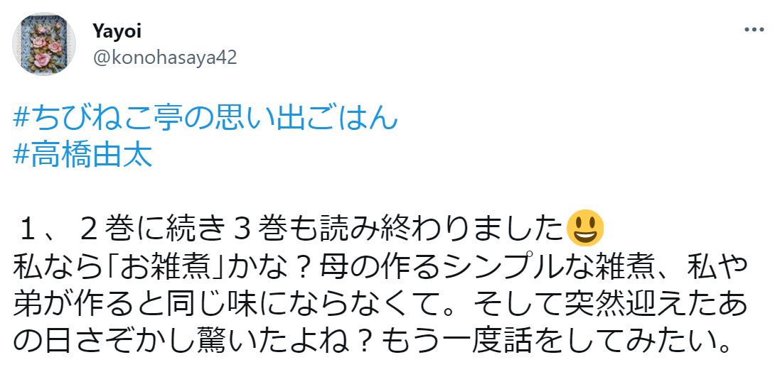 f:id:takahashiyuta2:20210719203952p:plain