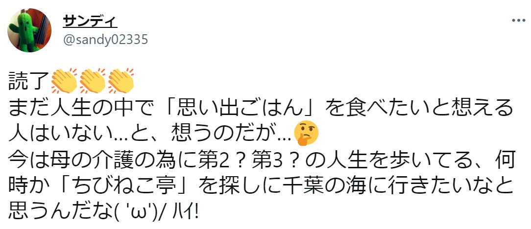 f:id:takahashiyuta2:20210720200500p:plain
