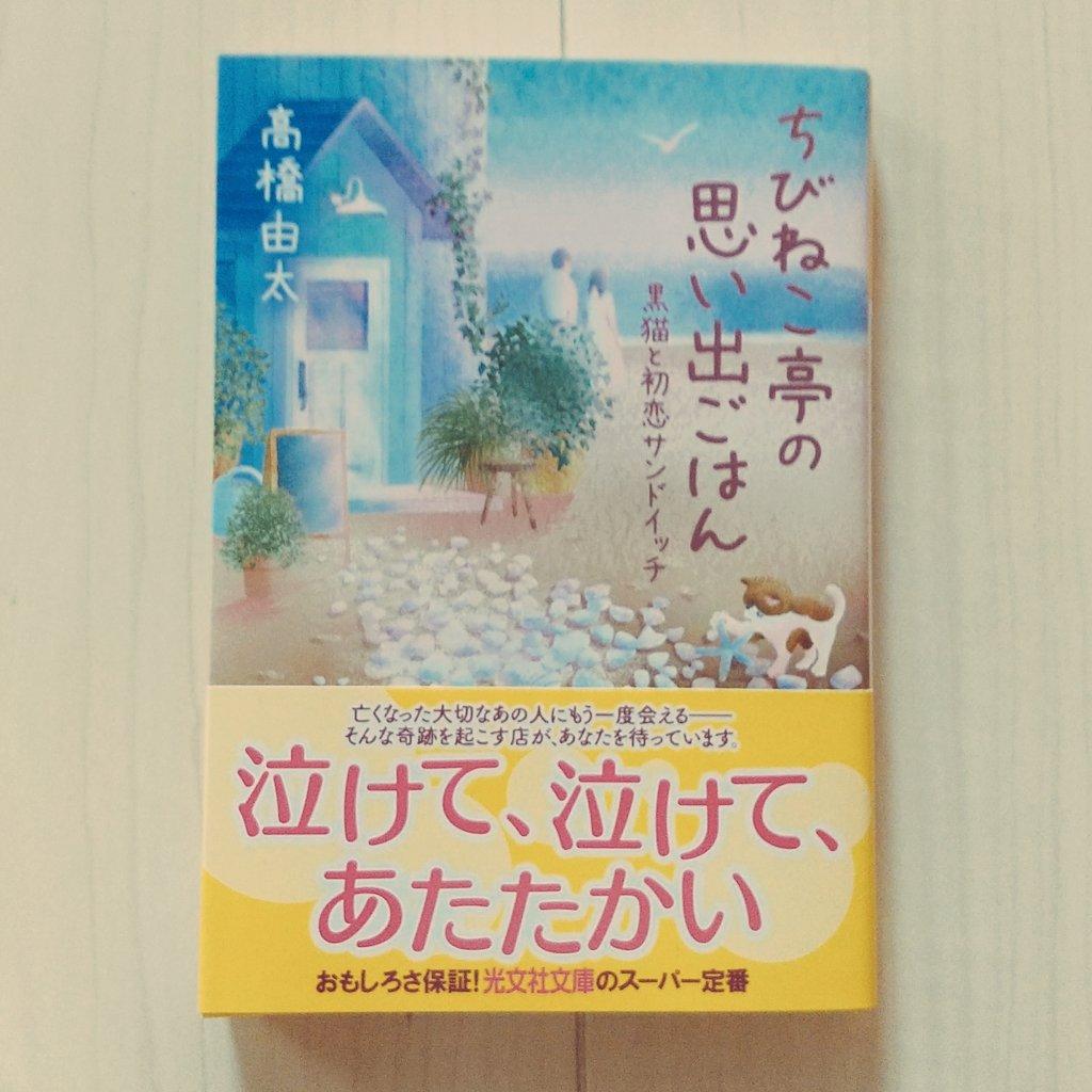 f:id:takahashiyuta2:20210722185953p:plain