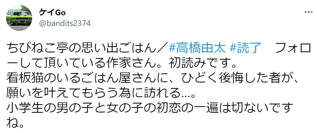 f:id:takahashiyuta2:20210722190022p:plain