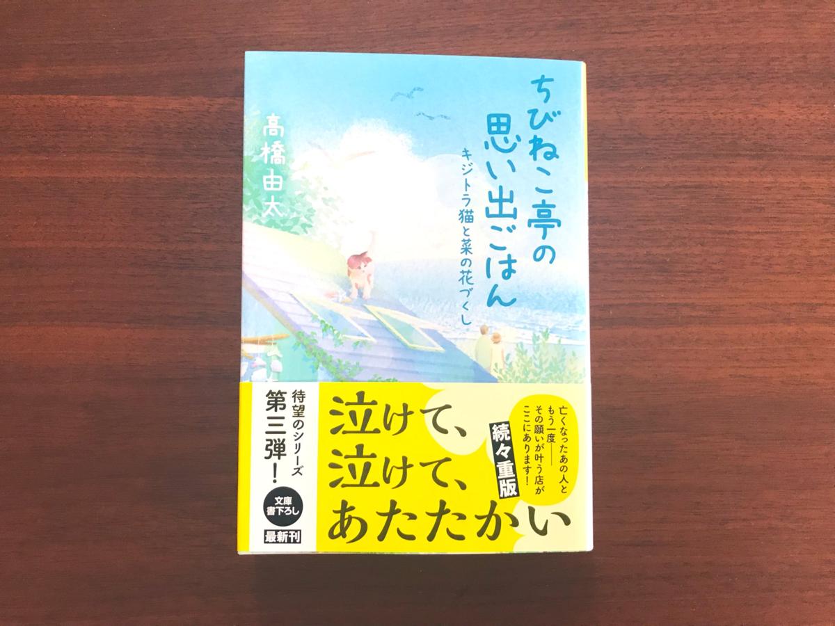 f:id:takahashiyuta2:20210724085335p:plain