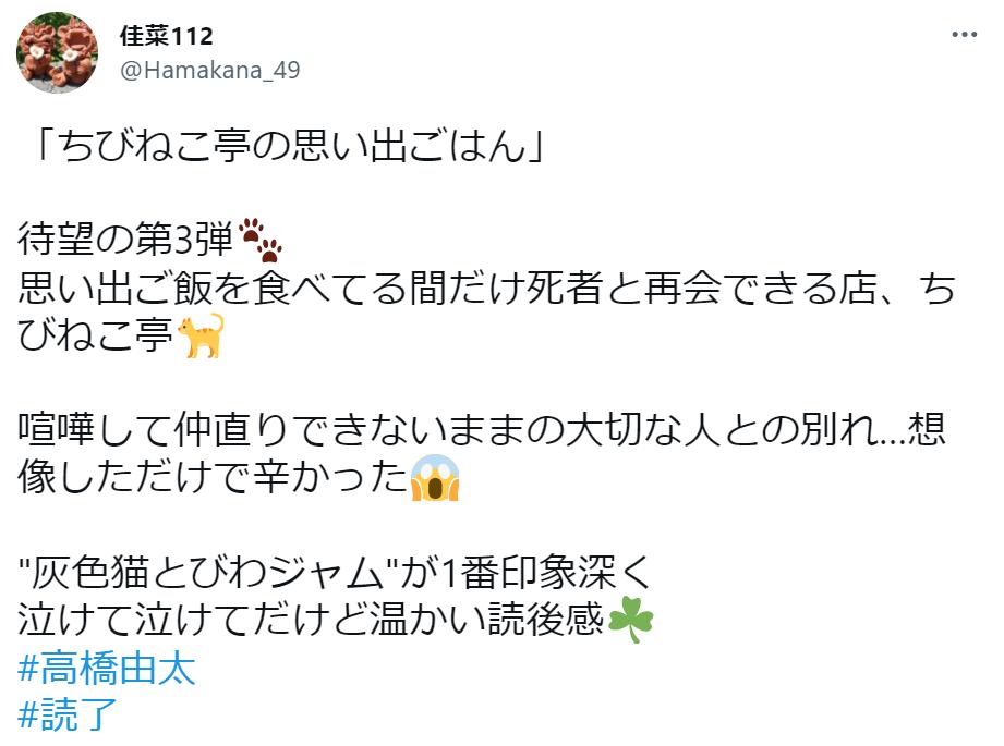 f:id:takahashiyuta2:20210724085423p:plain