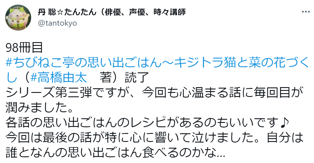 f:id:takahashiyuta2:20210725230610p:plain