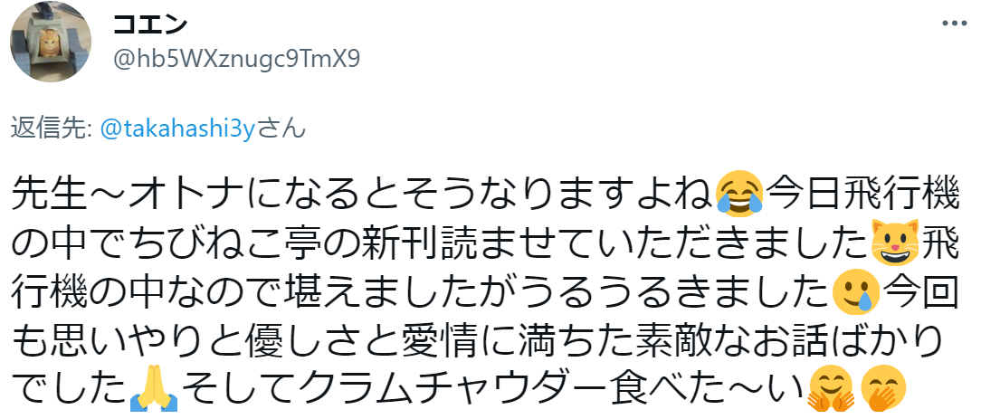 f:id:takahashiyuta2:20210726231505p:plain