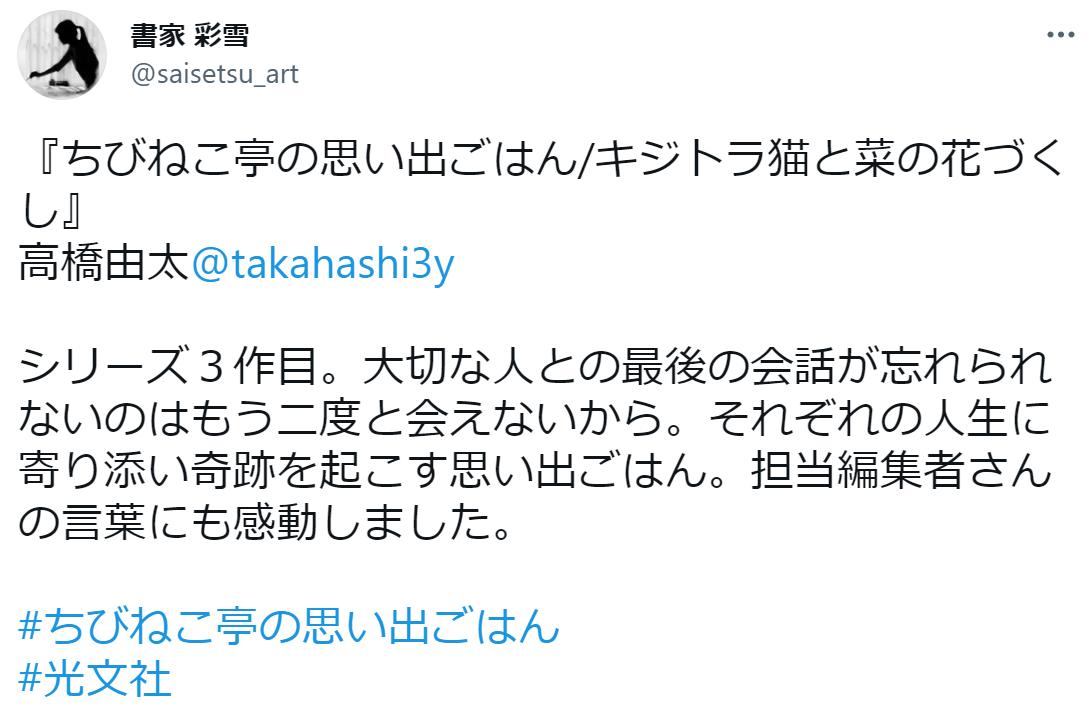 f:id:takahashiyuta2:20210727224306p:plain
