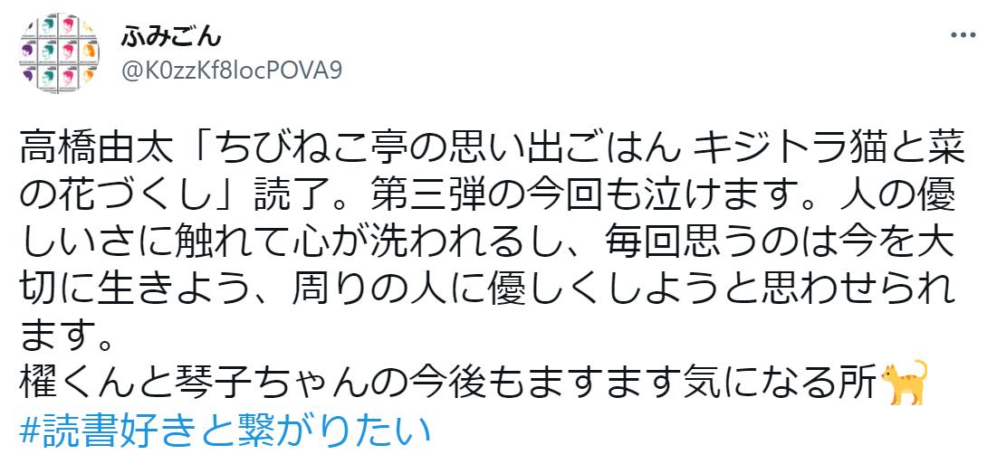 f:id:takahashiyuta2:20210729215225p:plain