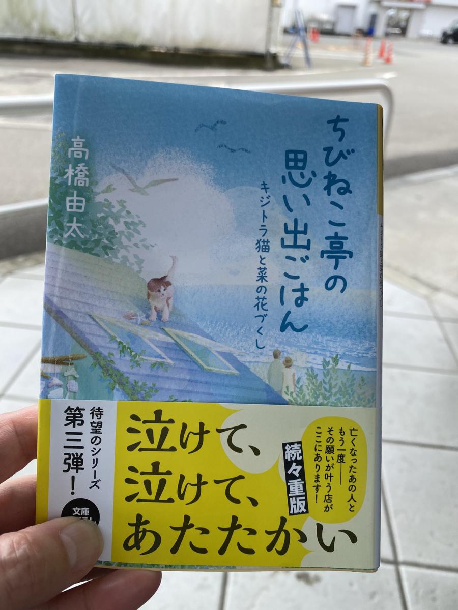 f:id:takahashiyuta2:20210730210103p:plain