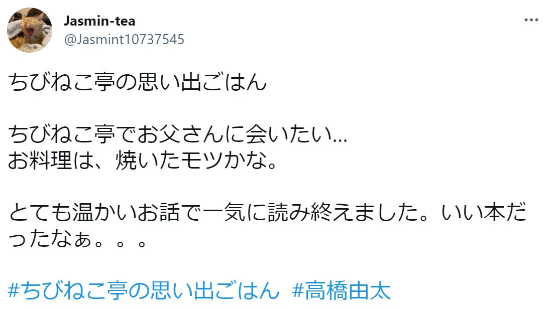 f:id:takahashiyuta2:20210730210204p:plain