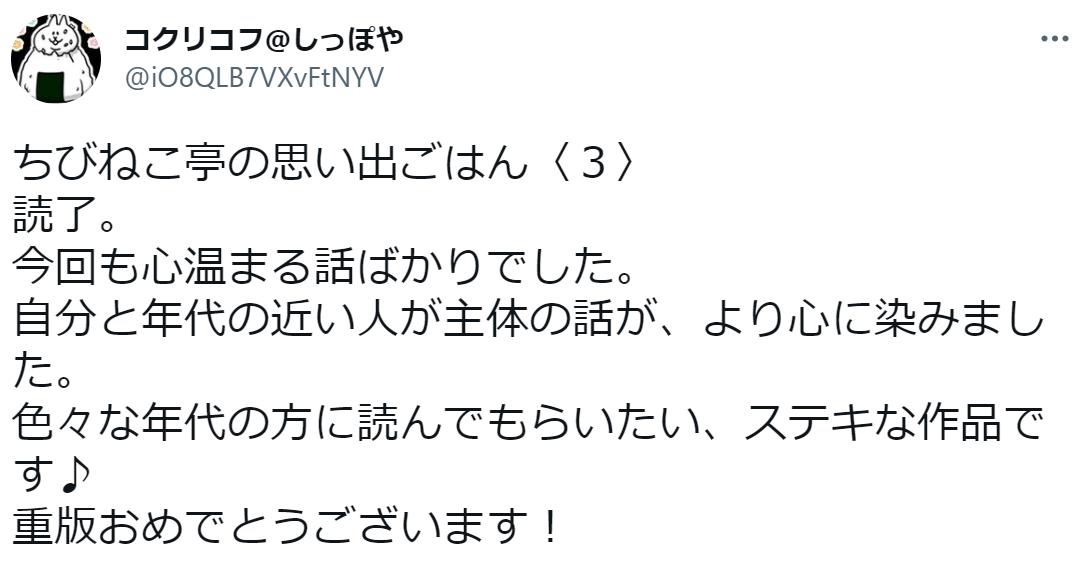 f:id:takahashiyuta2:20210731211021p:plain
