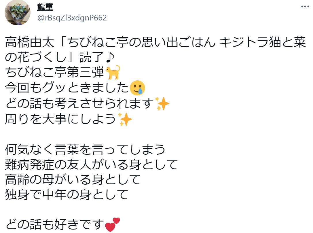 f:id:takahashiyuta2:20210801232256p:plain