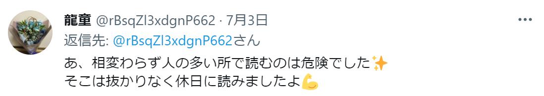 f:id:takahashiyuta2:20210801232320p:plain