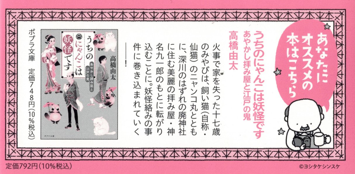 f:id:takahashiyuta2:20210829105439p:plain