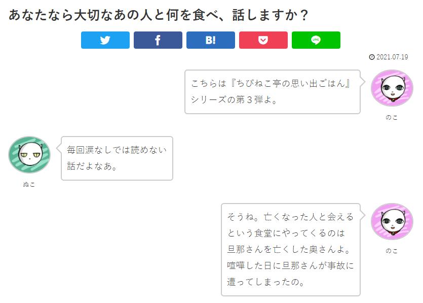 f:id:takahashiyuta2:20210831084844p:plain