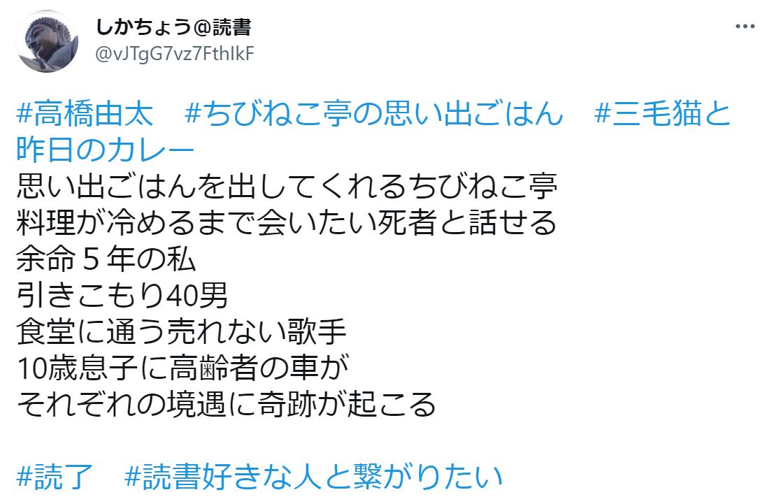 f:id:takahashiyuta2:20210902231506p:plain