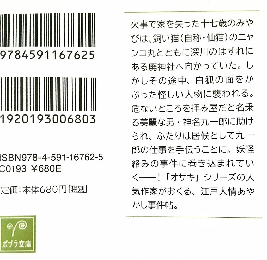 f:id:takahashiyuta2:20210908095619p:plain