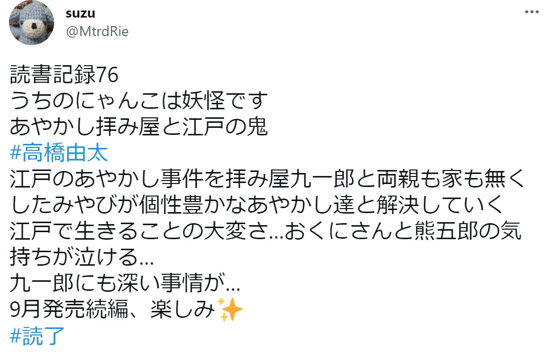 f:id:takahashiyuta2:20210908095849p:plain