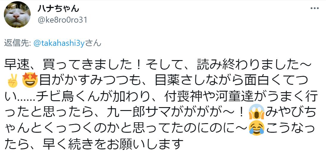f:id:takahashiyuta2:20210909214148p:plain