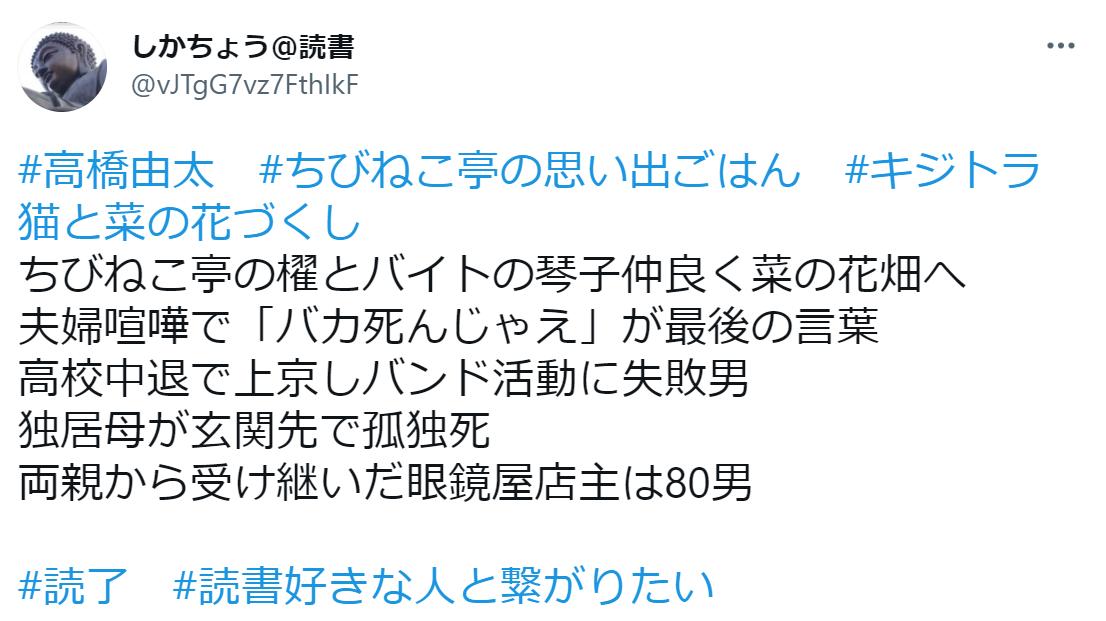 f:id:takahashiyuta2:20210911225320p:plain