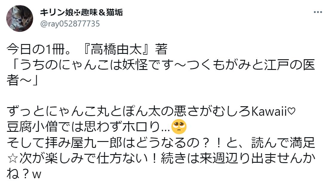 f:id:takahashiyuta2:20210912182759p:plain