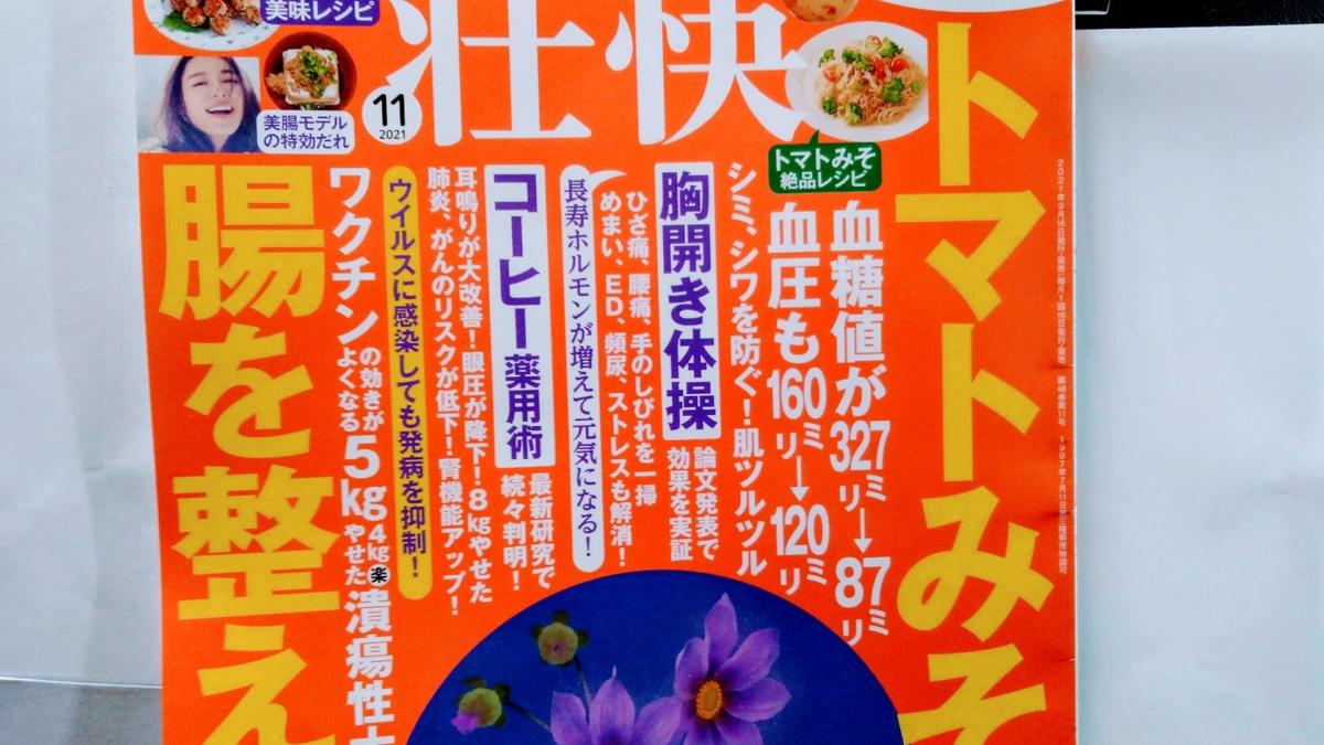 f:id:takahashiyuta2:20210913223933p:plain