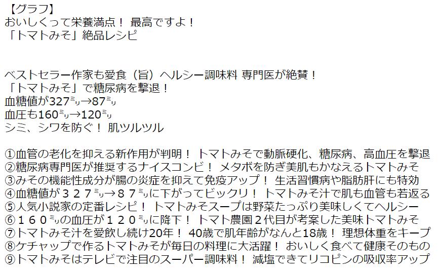 f:id:takahashiyuta2:20210913224503p:plain