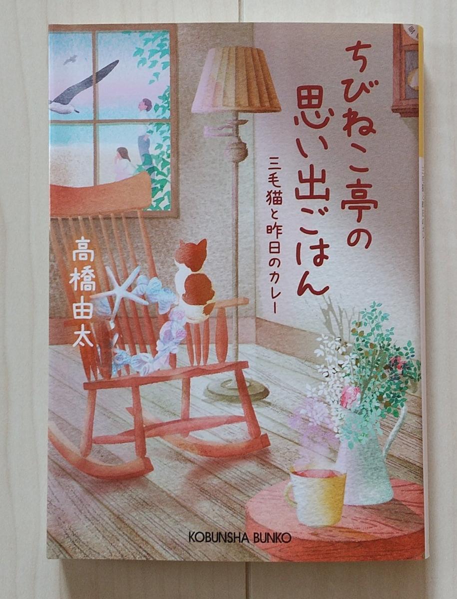 f:id:takahashiyuta2:20210916193814p:plain