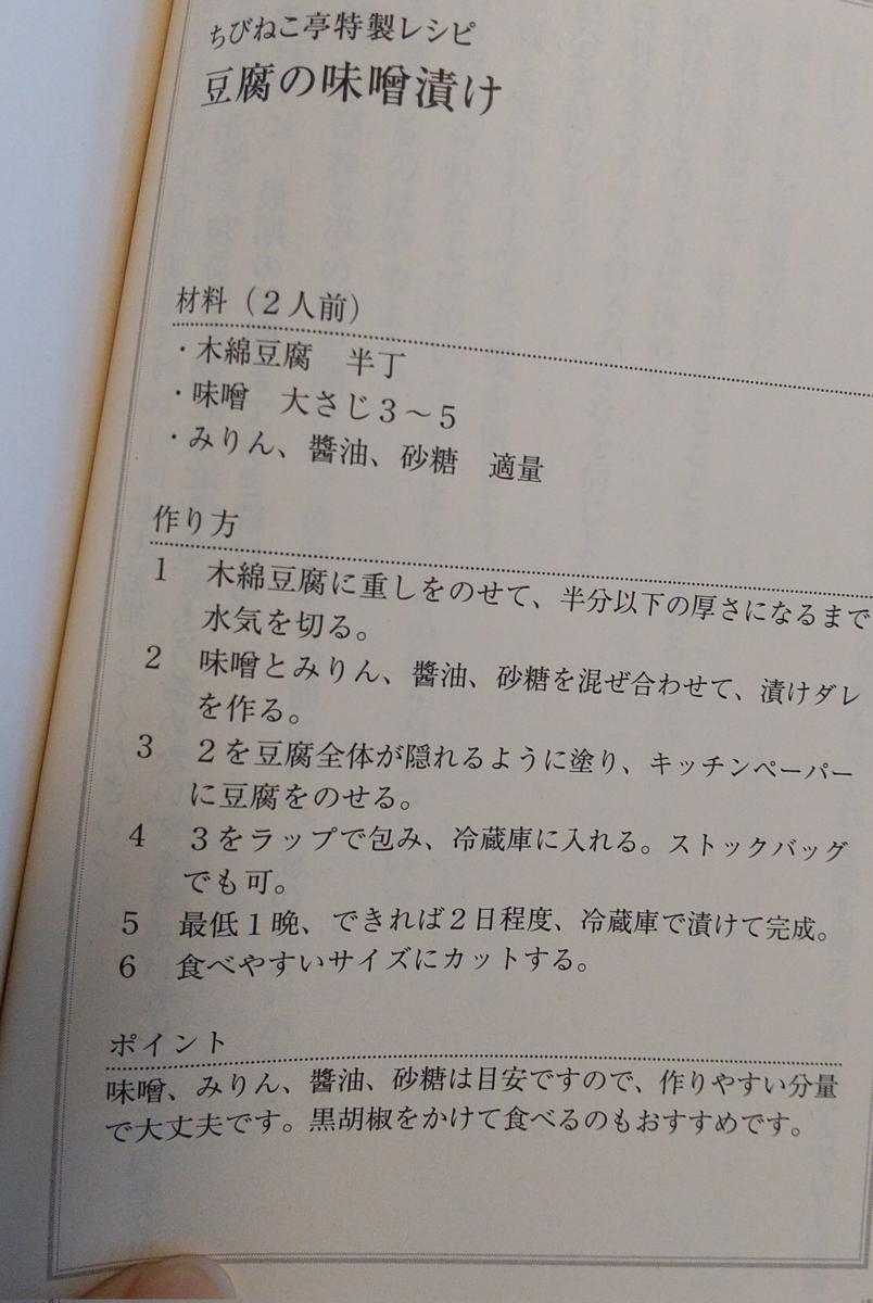 f:id:takahashiyuta2:20210916193823p:plain