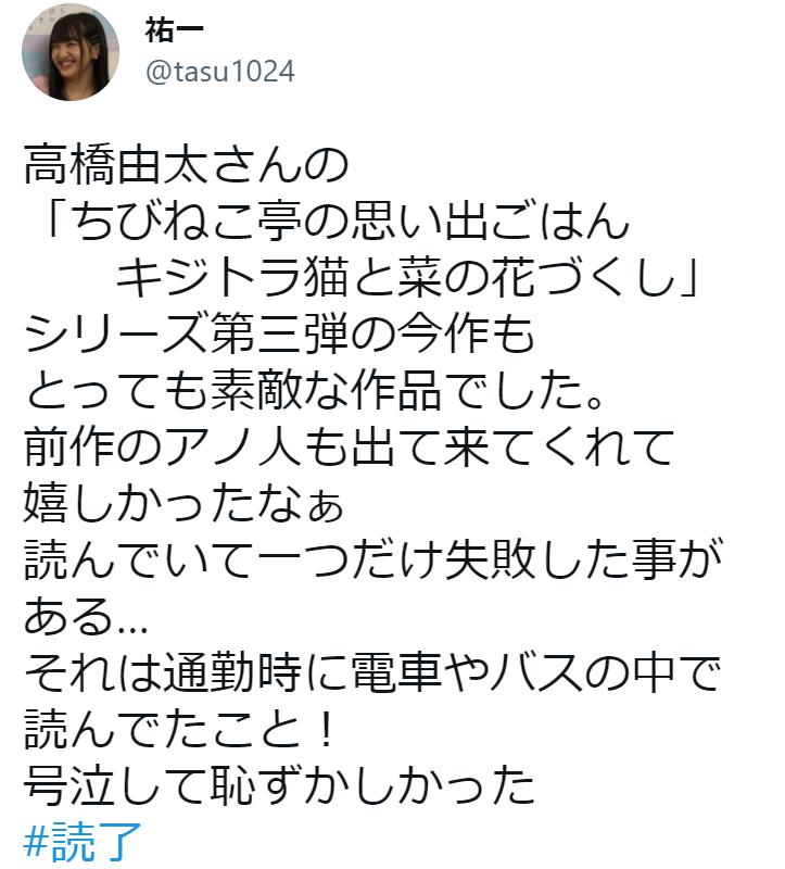 f:id:takahashiyuta2:20210920220458p:plain