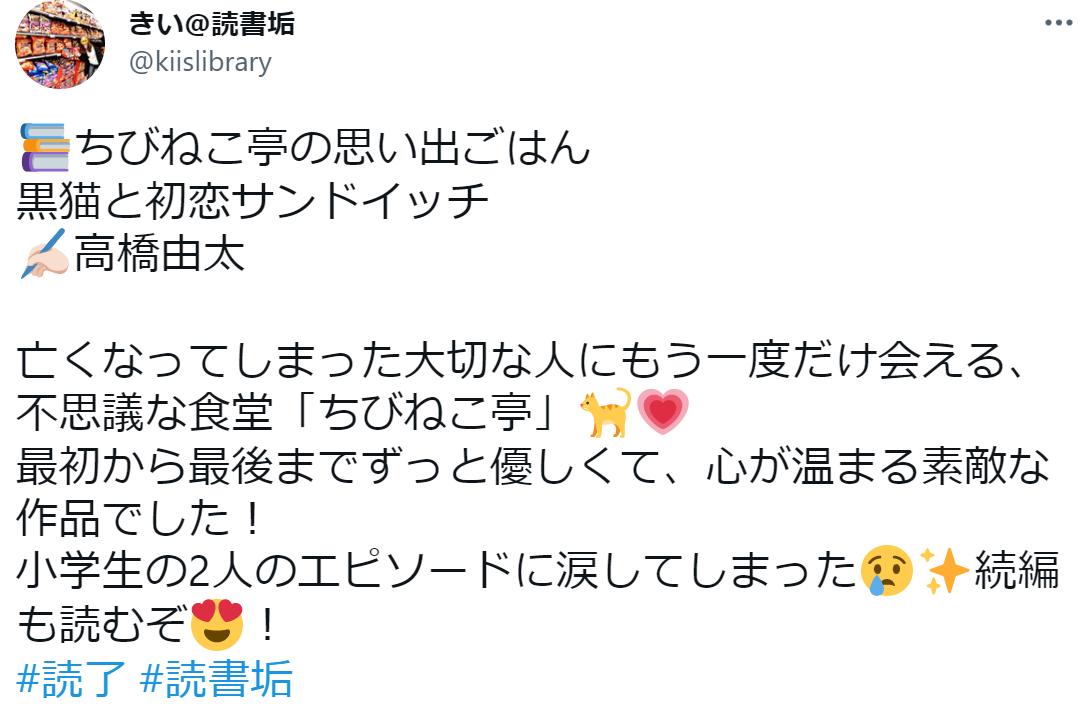 f:id:takahashiyuta2:20210925093008p:plain